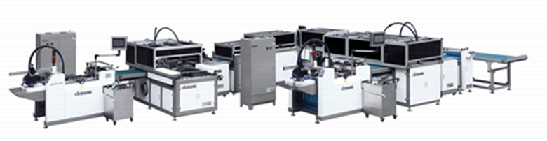<b>QZFM-700/900 Automatic Case Making &amp; Inner Laminating Ma</b>